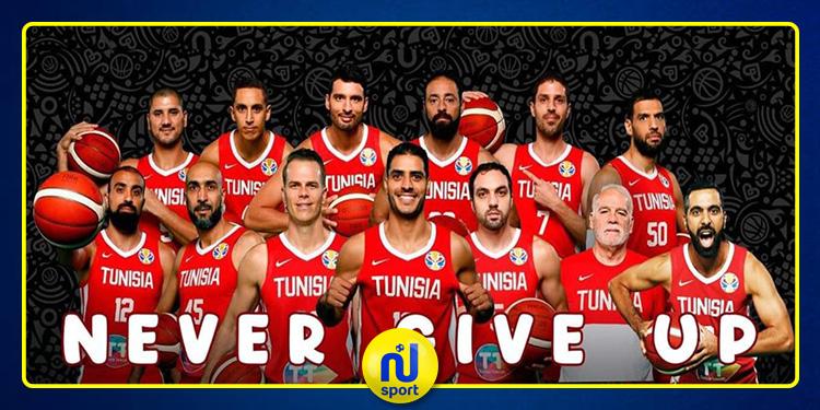 كرة السلة: المنتخب التونسي يواجه الفلبين وأنغولا من أجل التأهل إلى الأولمبياد