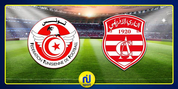 الجامعة التونسية لكرة القدم تتعهد بملفين جديدين للنادي الإفريقي