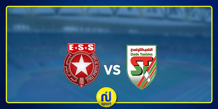 مباراة ودية: النجم الساحلي يفوز على الملعب التونسي