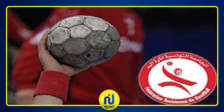 كرة اليد: نتائج الجولة الخامسة من بطولة القسم الوطني 'أ'