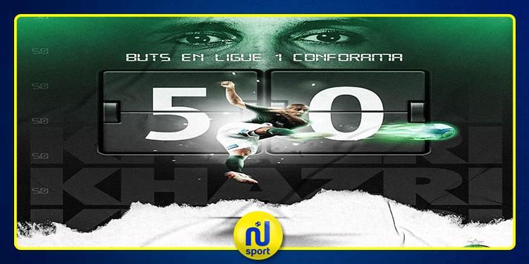 وهبي الحزري أول لاعب تونسي يصل حاجز الـ 50 هدفا في الدوري الفرنسي
