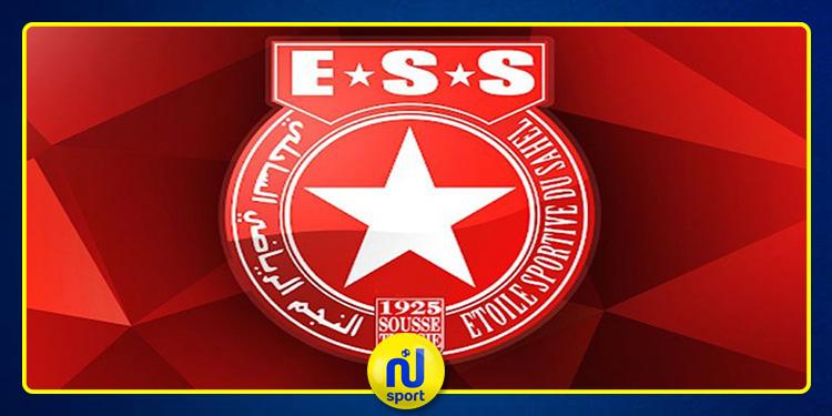 النجم الساحلي: الدعوة لعقد جلسة عامة انتخابية استثنائية