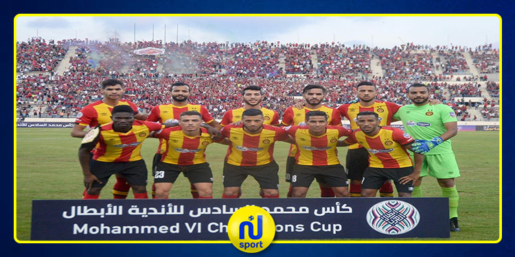 كأس محمد السادس: الترجي التونسي يستضيف غدا النجمة اللبناني في إياب دور الـ 32