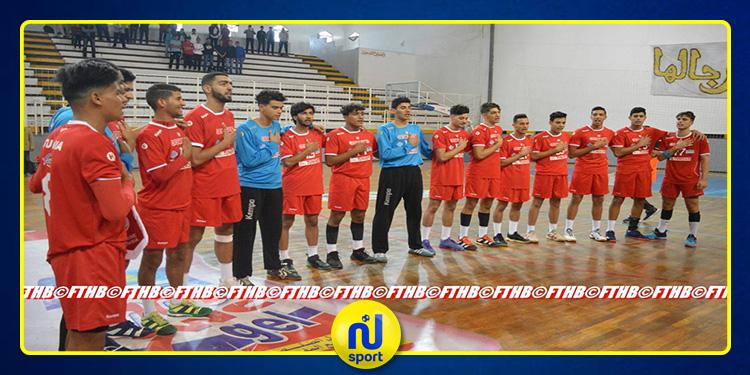 كرة اليد: المنتخب التونسي يُتوج بالبطولة العربية للناشئين