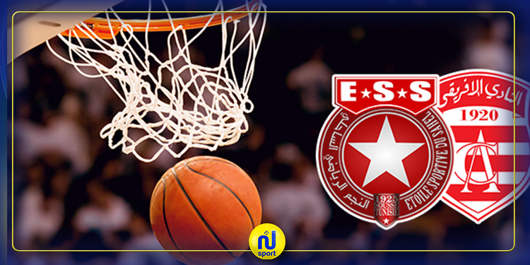 كرة السلة: النادي الإفريقي يفوز على النجم الساحلي