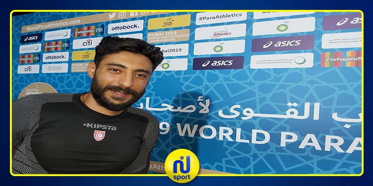 مونديال ألعاب القوى لذوي الاحتياجات الخاصة: ياسين الغربي يهدي تونس ميدالية ذهبية