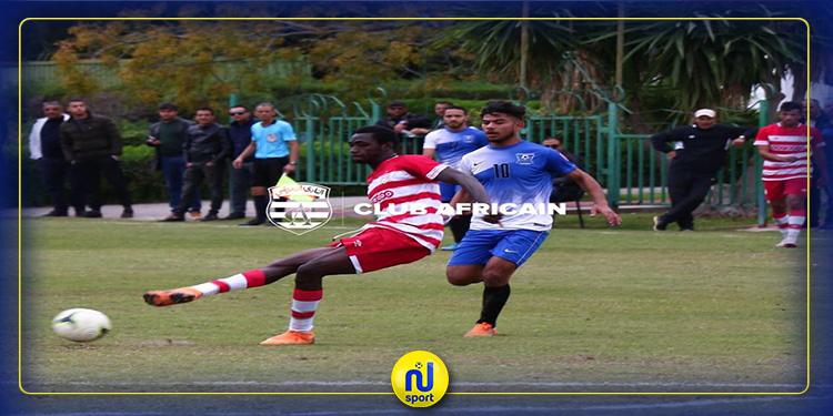 مباراة ودية: النادي الإفريقي يفوز برباعية على نادي بئر مشارقة