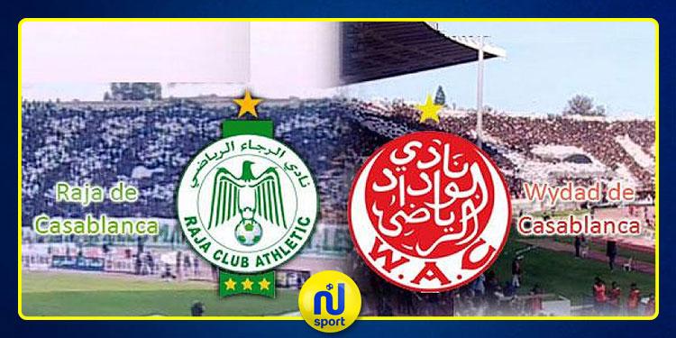 كأس محمد السادس: الرجاء والوداد.. دربي مغربي بنكهة عربية في ذهاب دور الـ16