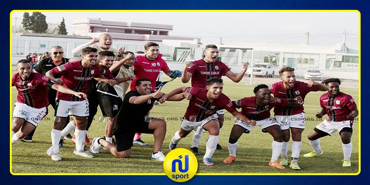 الرابطة الأولى: النادي الصفاقسي يعود إلى سكة الانتصارات من بوابة مستقبل سليمان