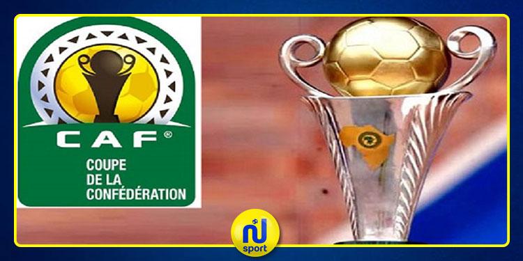 كأس 'الكاف': قائمة الفرق المتأهلة إلى دور المجموعات