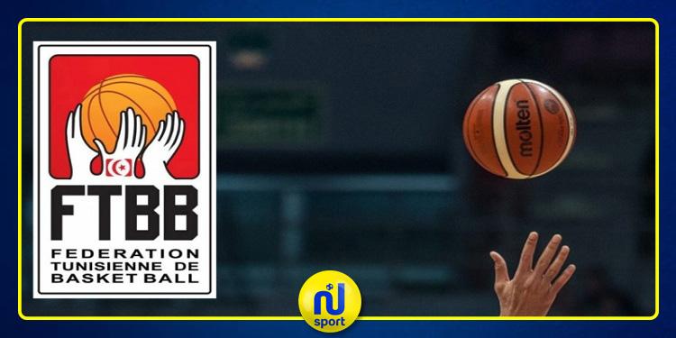 كرة السلة: برنامج الجولة الثامنة من بطولة القسم الوطني 'أ'