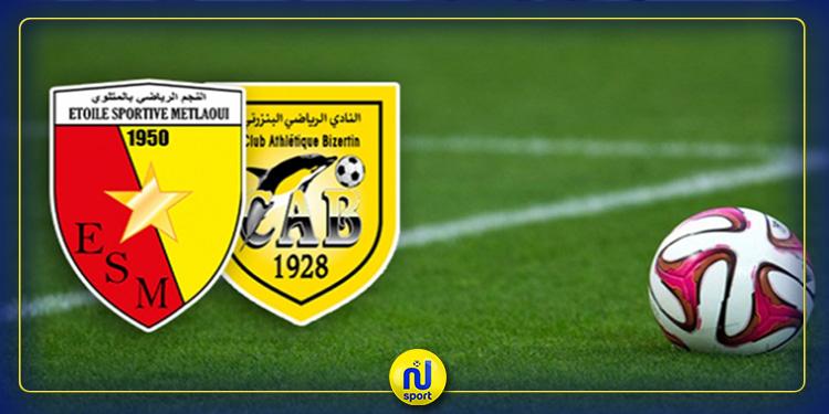 الرابطة الأولى: التعادل يحسم مواجهة النادي البنزرتي ونجم المتلوي
