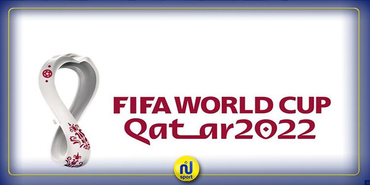تصفيات مونديال قطر 2022 : تحديد موعد إجراء قرعة تصفيات الدور الثاني