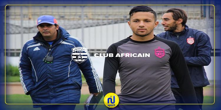 النادي الإفريقي: تواصل التحضيرات للمواجهة الودية أمام فيرونا الإيطالي