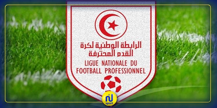 عقوبات الرابطة: مباراة 'ويكلو' لاتحاد تطاوين..توبيخ وخطية مالية للملعب التونسي