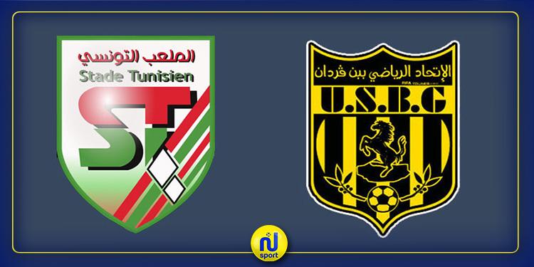 الرابطة الأولى: التعادل يحسم مواجهة الملعب التونسي واتحاد بن قردان