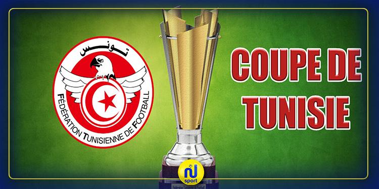 كأس تونس لكرة القدم: نتائج الدور التمهيدي الثاني