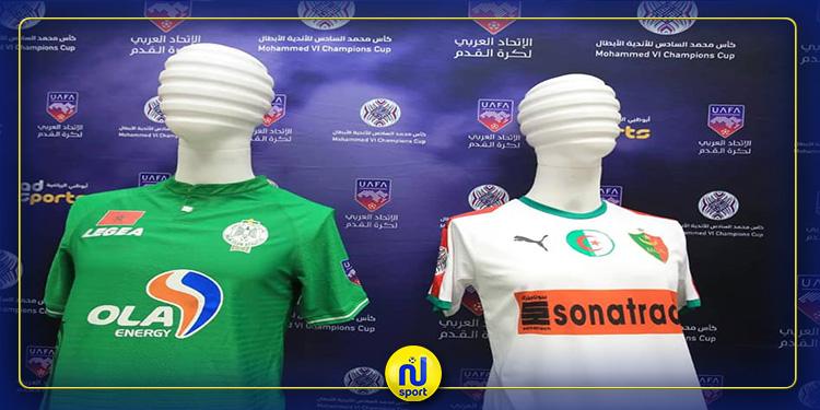 ربع نهائي كأس محمد السادس: مولودية الجزائر تواجه غدا الرجاء المغربي