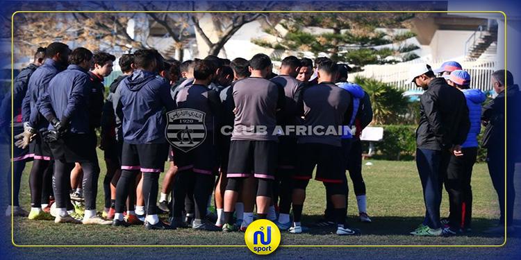 النادي الإفريقي: برمجة مواجهتين وديتين أمام النادي الصفاقسي والنادي البنزرتي