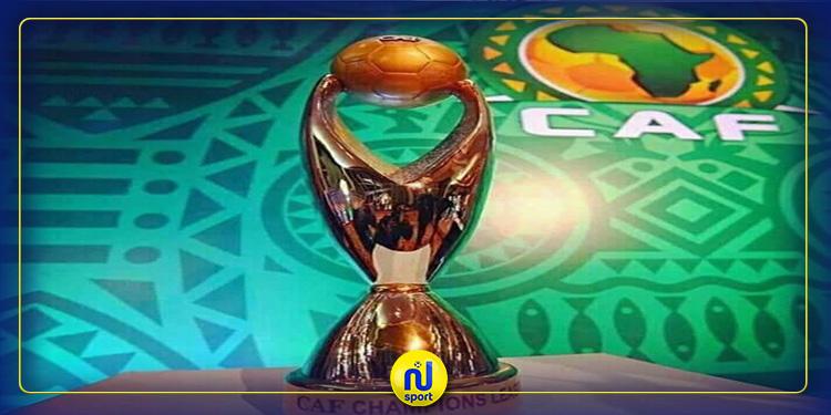 أبطال إفريقيا: تحديد موعد سحب قرعة الدور ربع النهائي