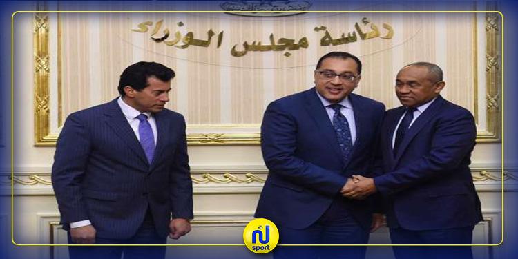 مصر تستضيف أنشطة 'الكاف' لعشر سنوات إضافية