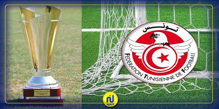 تعيينات مواجهات الدور السادس عشر من مسابقة كأس تونس لكرة القدم