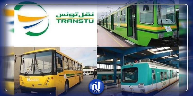 نقل تونس: تدعيم الأسطول بـ160 حافلة..وتعزيز السفرات المسائية عبر القطارات