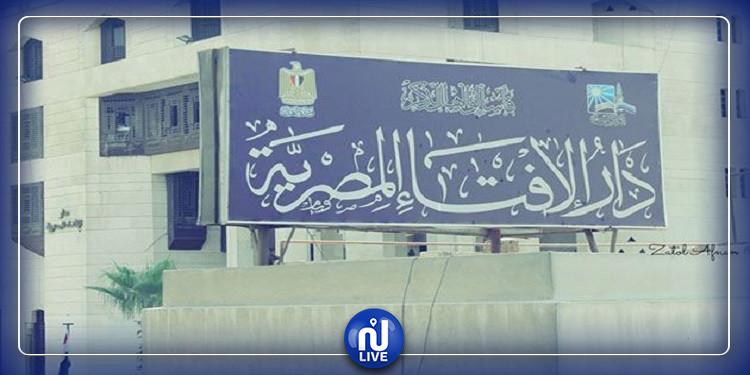 دار الإفتاء المصرية: ' من مات بفيروس كورونا يُعدُ شهيدا '
