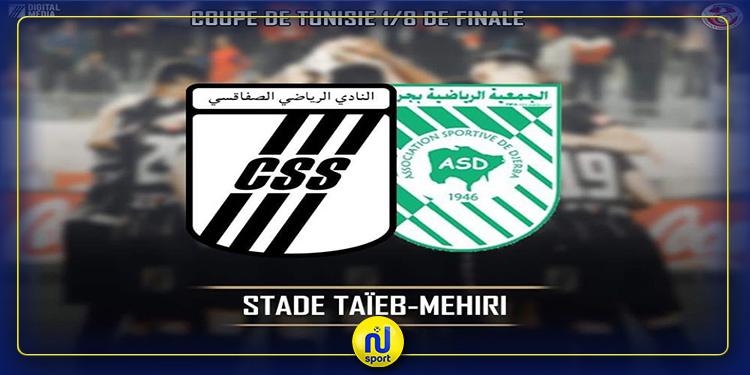 كأس تونس: النادي الصفاقسي يقصي جمعية جربة ويتأهل إلى الدور ربع النهائي