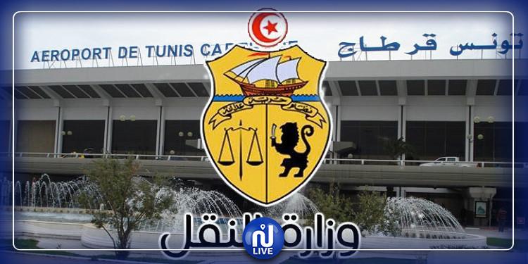انطلاقا من اليوم: برمجة 7 رحلات لإجلاء التونسيين العالقين في الخارج