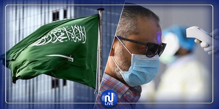 السعودية تتخذ إجراءات جديدة للحد من تفشي فيروس كورونا