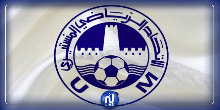 الاتحاد المنستيري يستنكر استغلال شعار النادي في أغراض تجارية