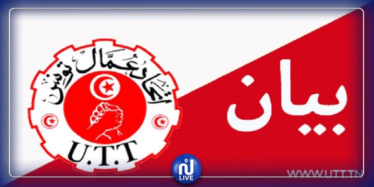 اتحاد عمال تونس يطالب الحكومة بمساندة القطاع الخاص وعدم تسريح الأجراء