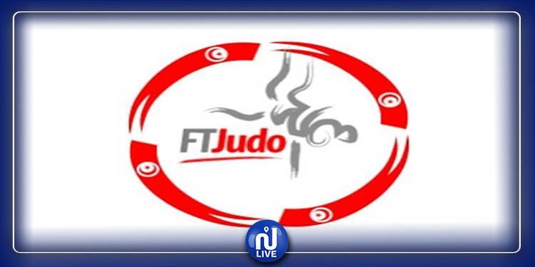 تونس تستضيف البطولة الإفريقية للجودو عام 2021