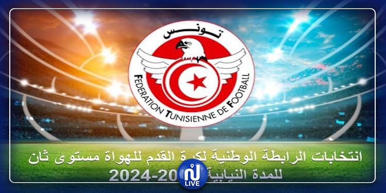 ناجي الشاهد يقدم ترشحه لانتخابات رابطة الهواة 2