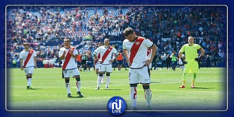الاتحاد الإسباني: أول مباراة بعد استئناف النشاط الكروي ستنطلق من الشوط الثاني!