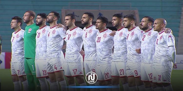 المنتخب التونسي ينهي عام 2020 في المركز 26 عالميا