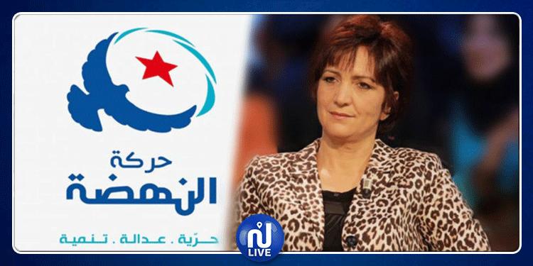 سامية عبّو تحمّل حركة النهضة مسؤولية حدوث أي مكروه للنواب
