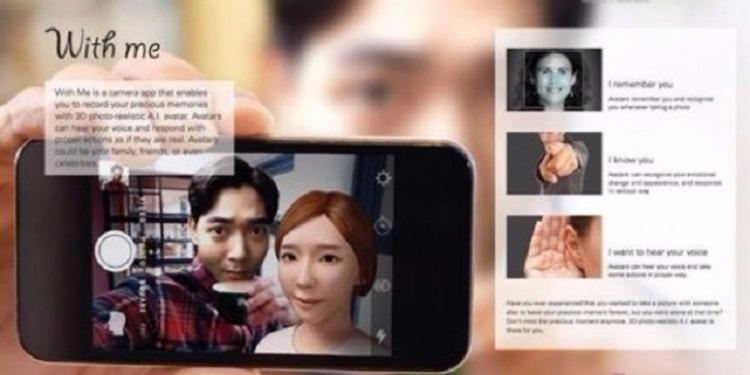 كوريا الجنوبية: تطبيق جديد يتيح التقاط سيلفي مع الموتى (صور)