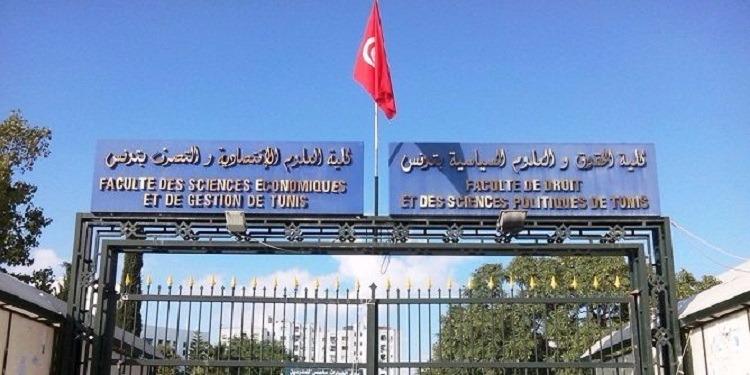 تنظيم تظاهرة عن الحركات الاجتماعية بكلية الحقوق  تحت شعار ''إنجمو''
