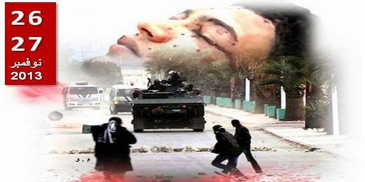 ''جلسات استماع علنية لضحايا الرش بسليانة'': القضاء العسكري يحذّر هيئة الحقيقة والكرامة