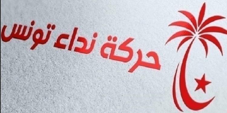 Nidaa Tounes: Démission annoncée de huit députés du groupe parlementaire