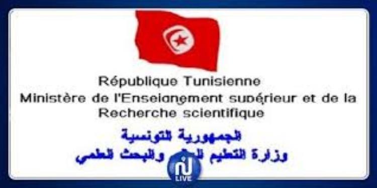 ''إحداث كلية خاصة لطب الأسنان''..بيان جديد من وزارة التعليم العالي