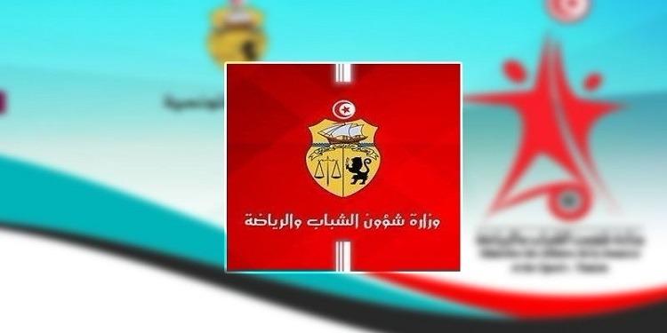 وزارة الرياضة تدعو الجامعات الرياضية إلى التنسيق معها قبل إدخال أي تنقيحات على قوانينها الأساسية