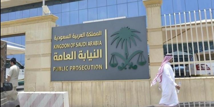 السعودية: النيابة العامة تبدأ تحقيقا في الفساد مع من لم يتوصلوا لتسوية
