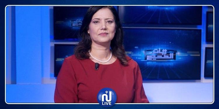 Samira Chaouachi élue secrétaire générale de l'UPL