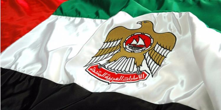 الامارات: حكم بالمؤبد لمتهمين أسسوا و تواصلوا مع جماعات ارهابية