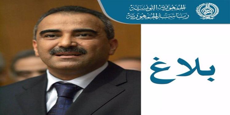 محمد رضا شلغوم مستشار أول لدى رئيس الجمهورية