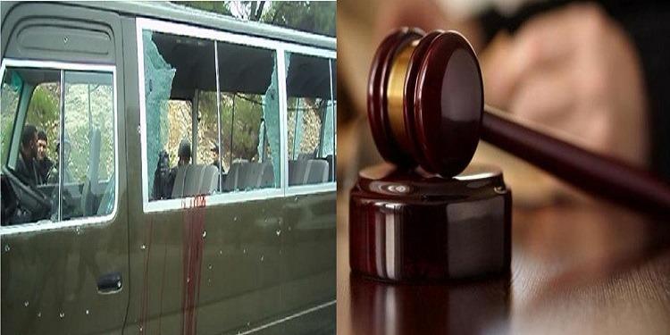 الدائرة الجنائية تصدر أحكامها بخصوص قضية الهجوم الإرهابي الذي إستهدف حافلة عسكرية في الكاف