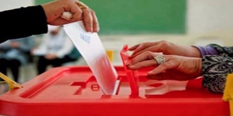 قبول مطلب ترشح قائمة نداء تونس في الانتخابات التشريعية الجزئية بـألمانيا